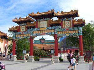 Disney World - Epcot - World Showcase - China