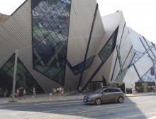 Royal Toronto Museum